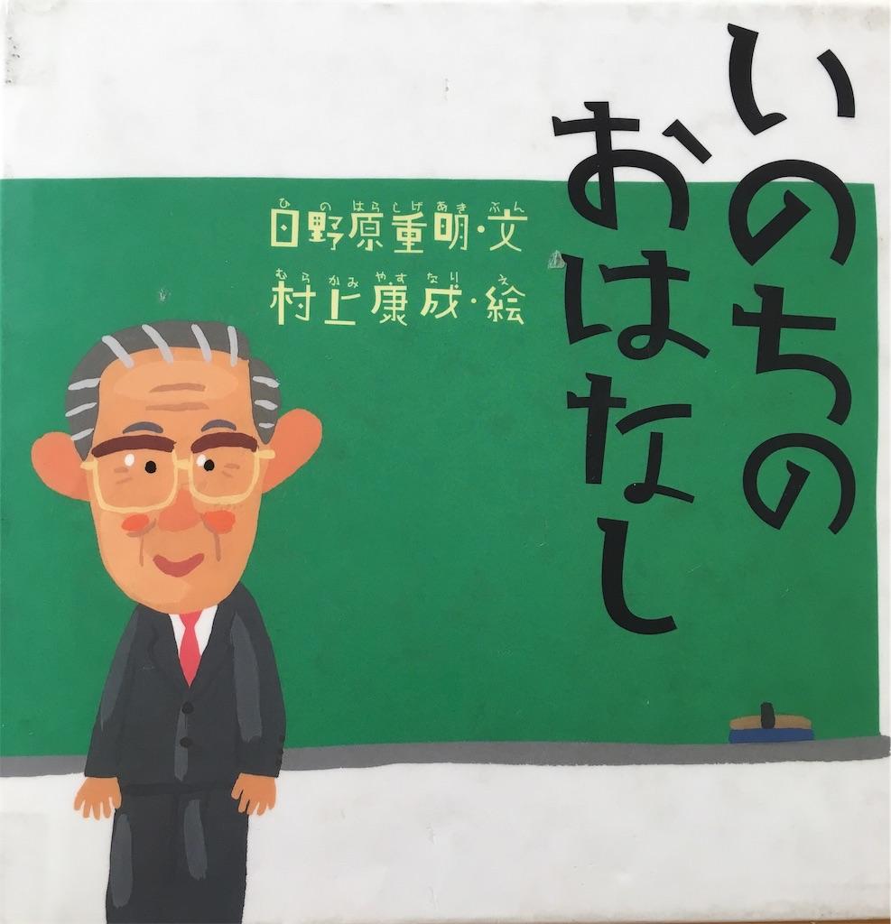 f:id:yuichi0519:20190422093404j:image