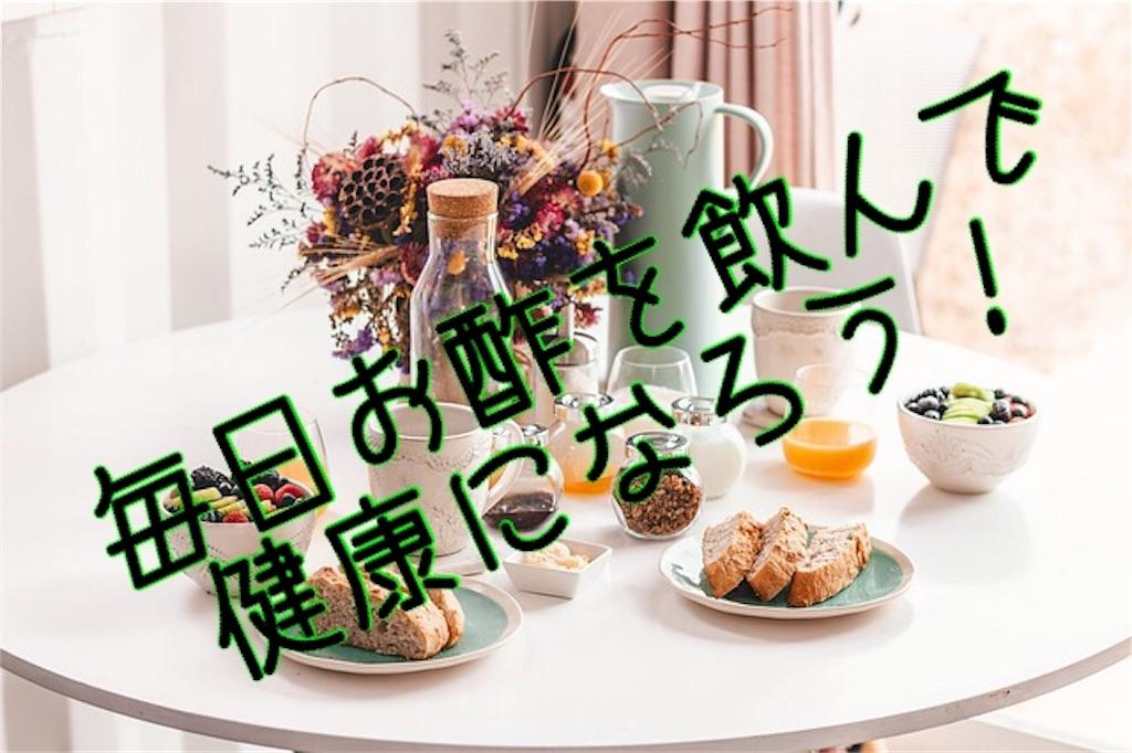 f:id:yuichi0519:20191018163734j:image