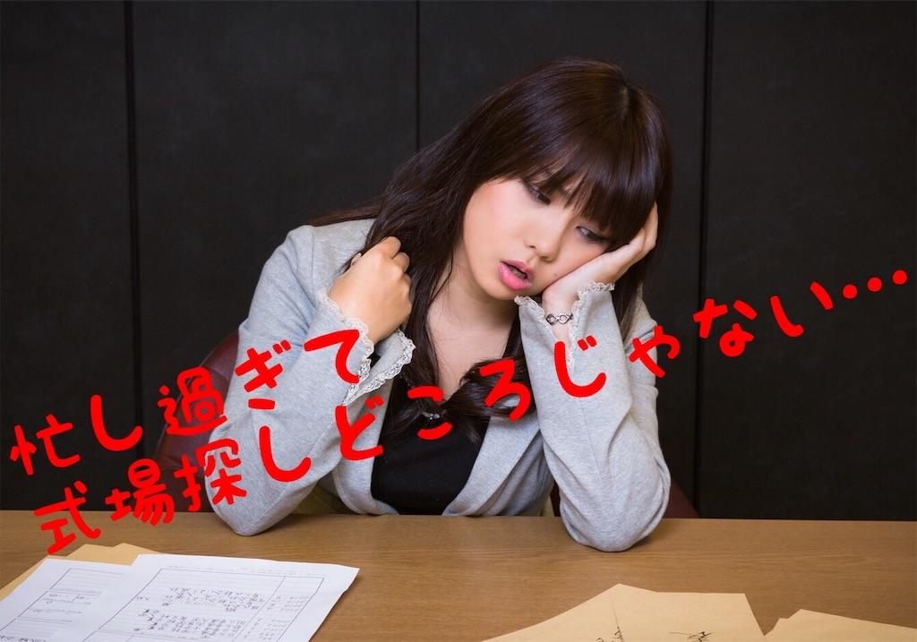 f:id:yuichi0519:20191018230357j:image