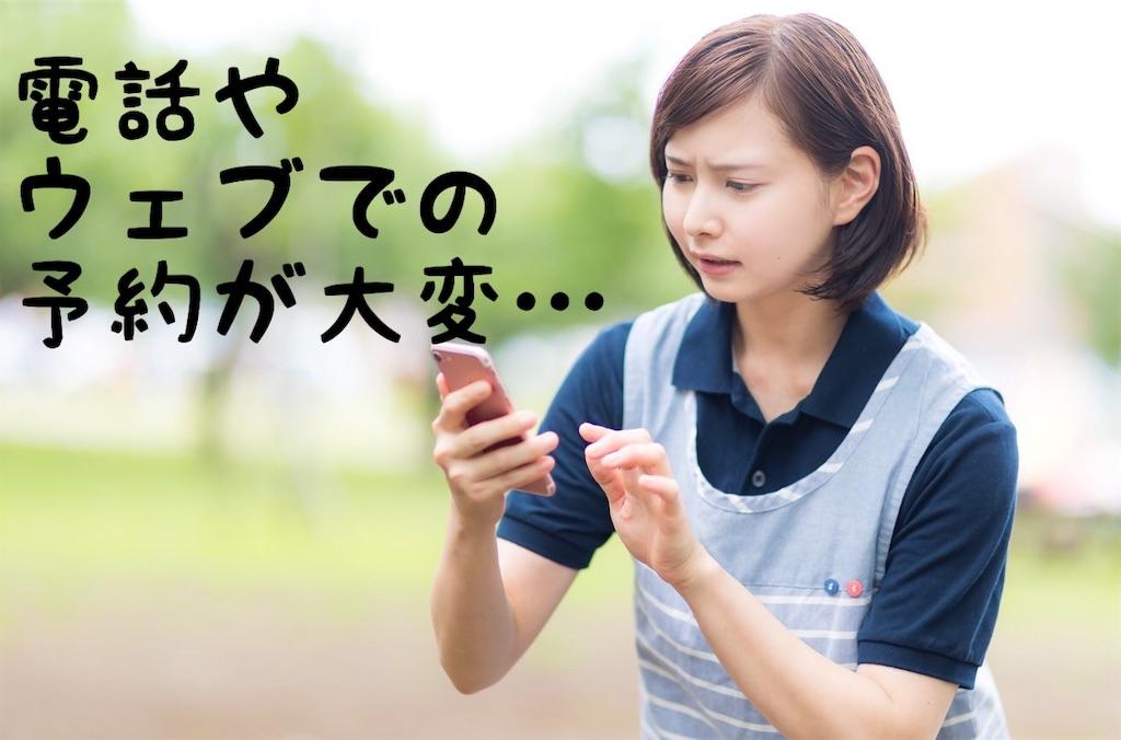 f:id:yuichi0519:20191018230932j:image