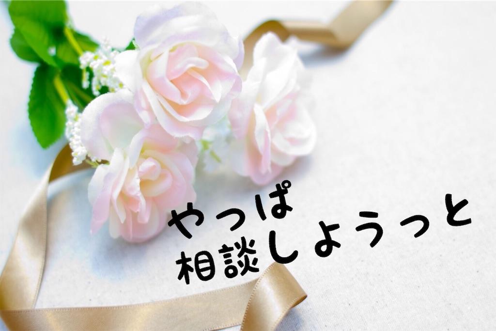 f:id:yuichi0519:20191018231253j:image
