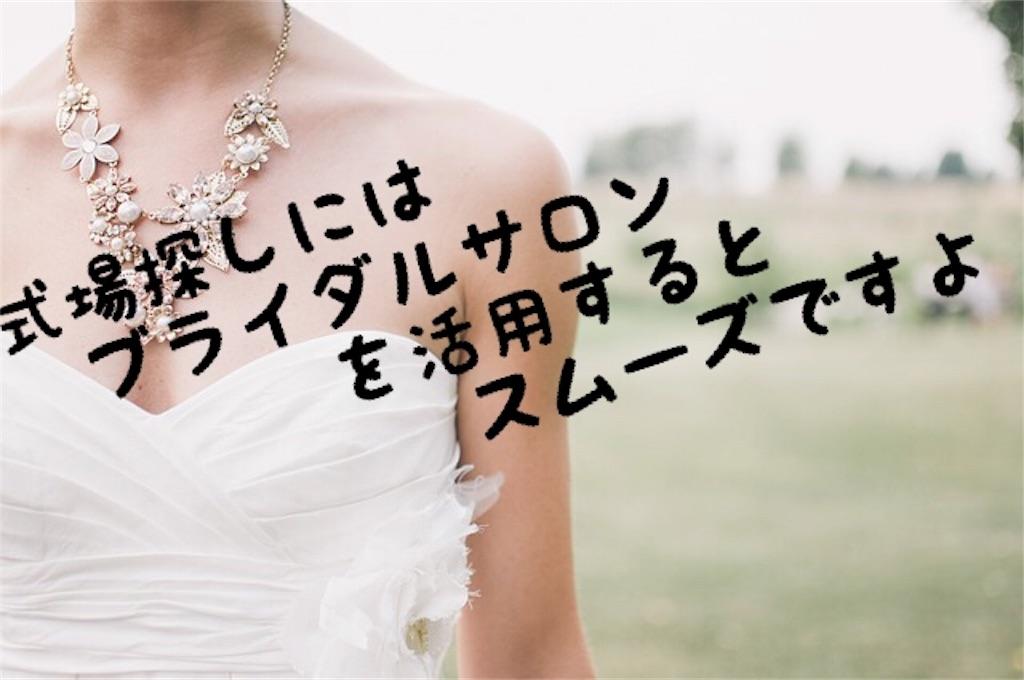 f:id:yuichi0519:20191019192759j:image