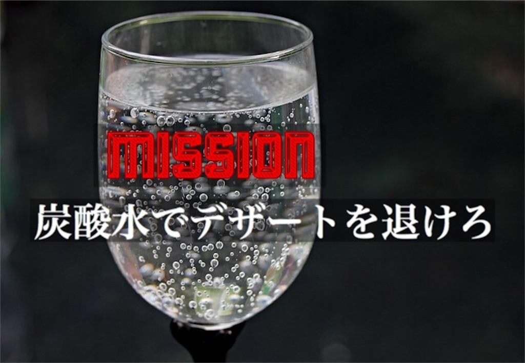 f:id:yuichi0519:20191022100743j:image
