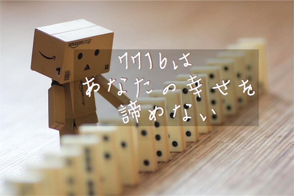 f:id:yuichi0519:20191026060603j:image