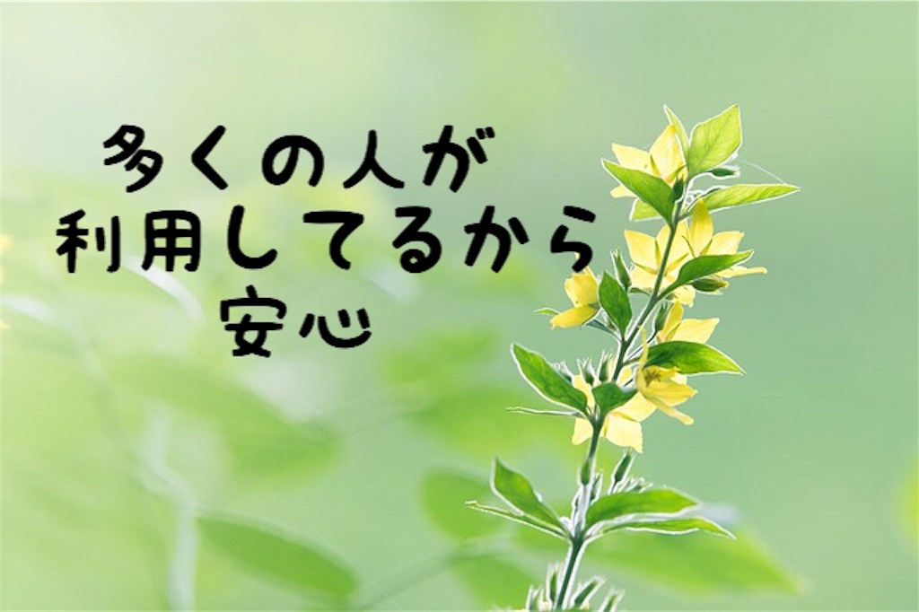 f:id:yuichi0519:20191026060803j:image