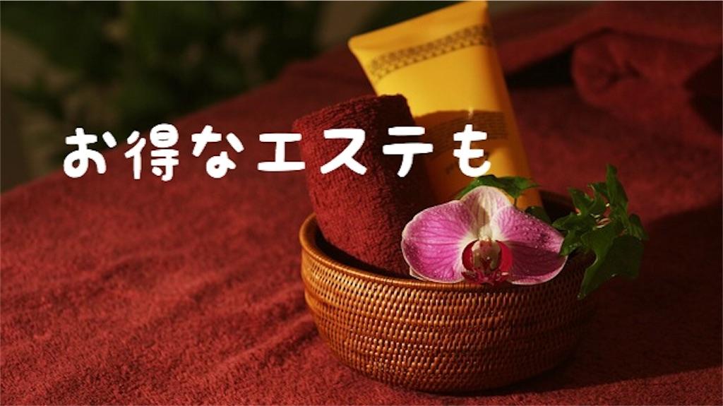 f:id:yuichi0519:20191026061716j:image