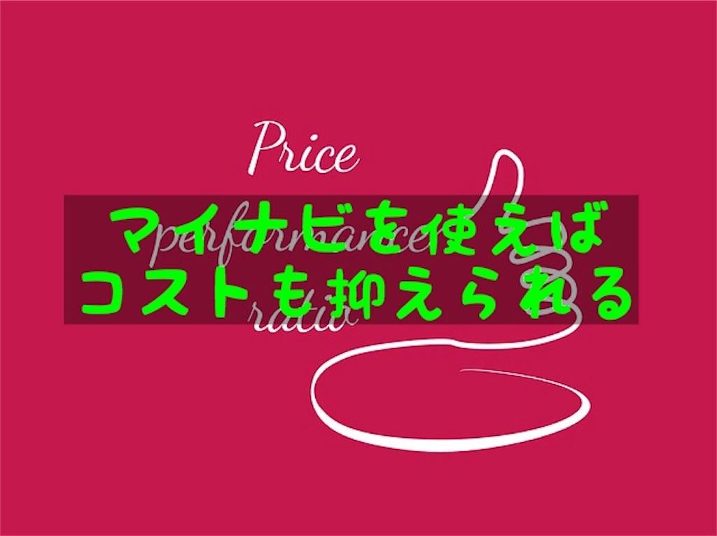 f:id:yuichi0519:20191027065714j:image