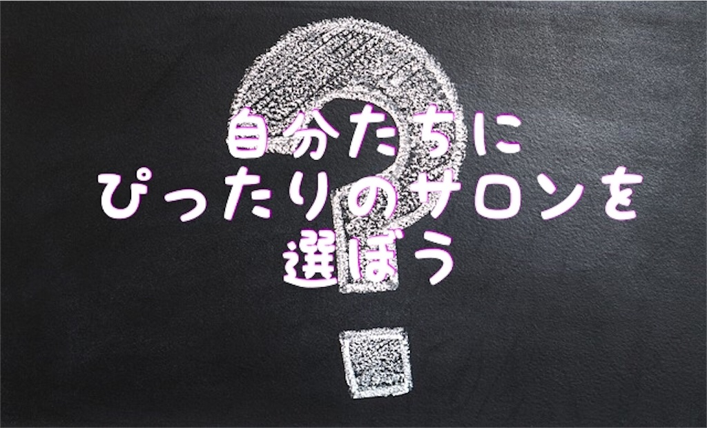 f:id:yuichi0519:20191027070502j:image
