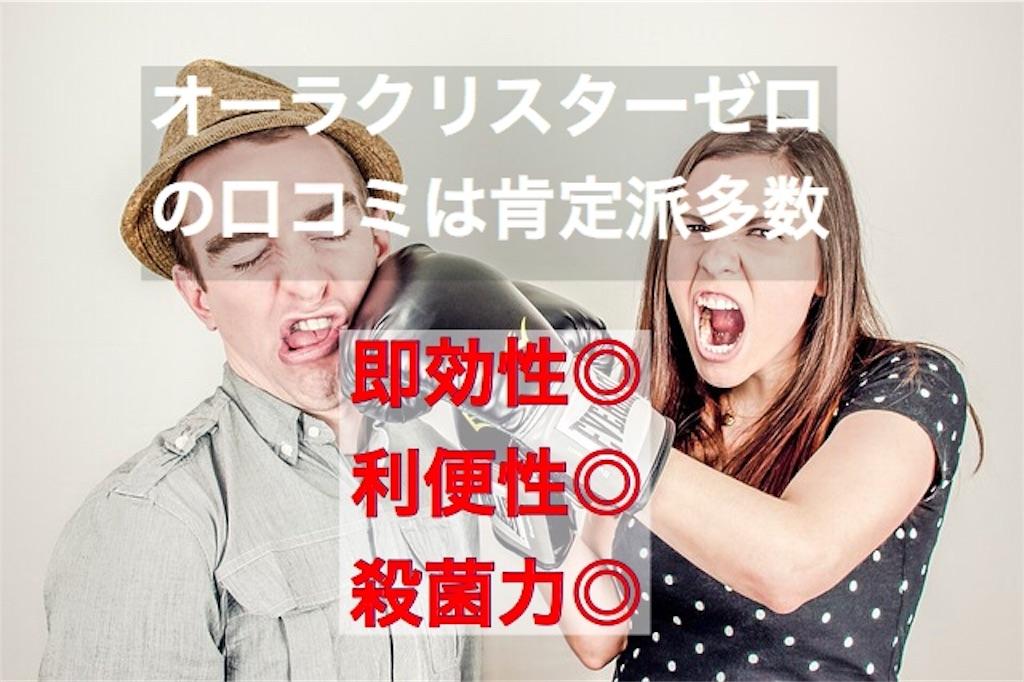 f:id:yuichi0519:20191029212751j:image