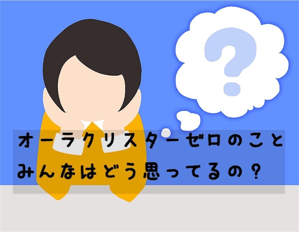 f:id:yuichi0519:20191029213114j:image