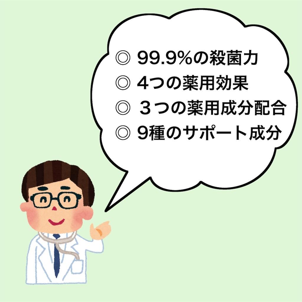f:id:yuichi0519:20191031154248j:image