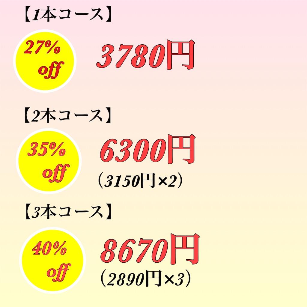 f:id:yuichi0519:20191101232301j:image