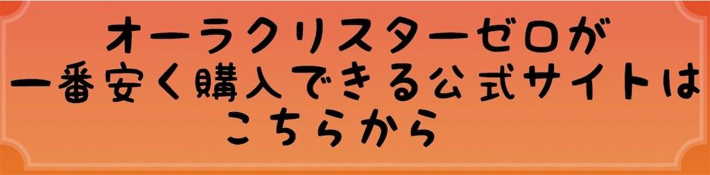 f:id:yuichi0519:20191102165600j:image
