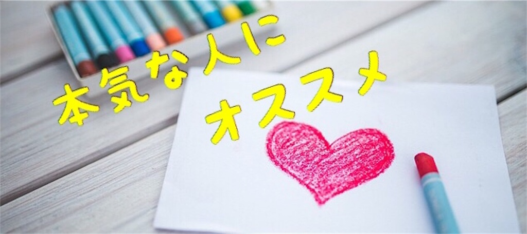 f:id:yuichi0519:20191103150738j:image