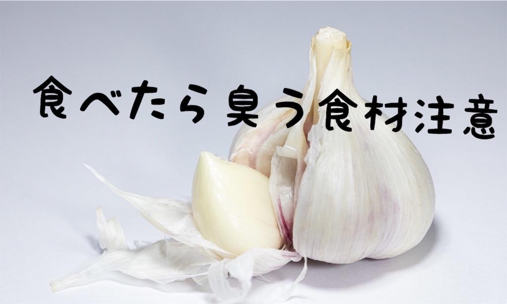 f:id:yuichi0519:20191103153132j:image