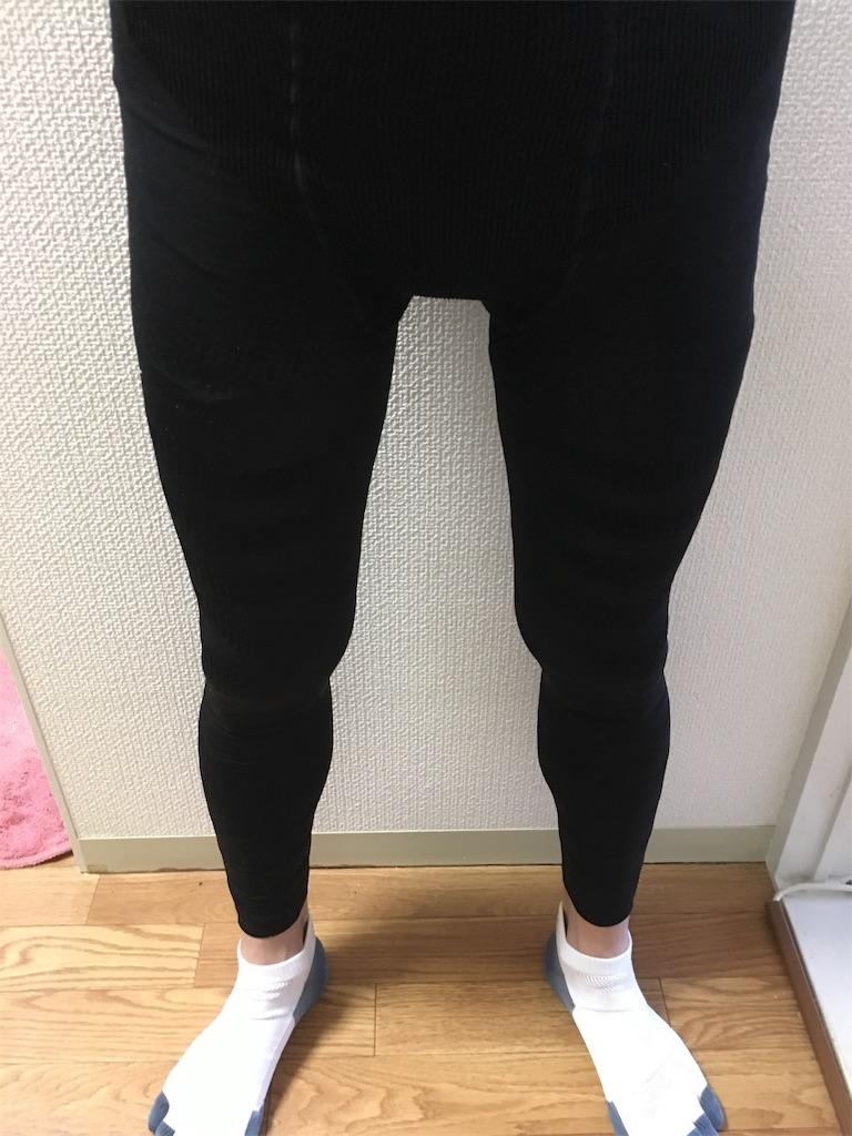 f:id:yuichi0519:20191107105613j:image