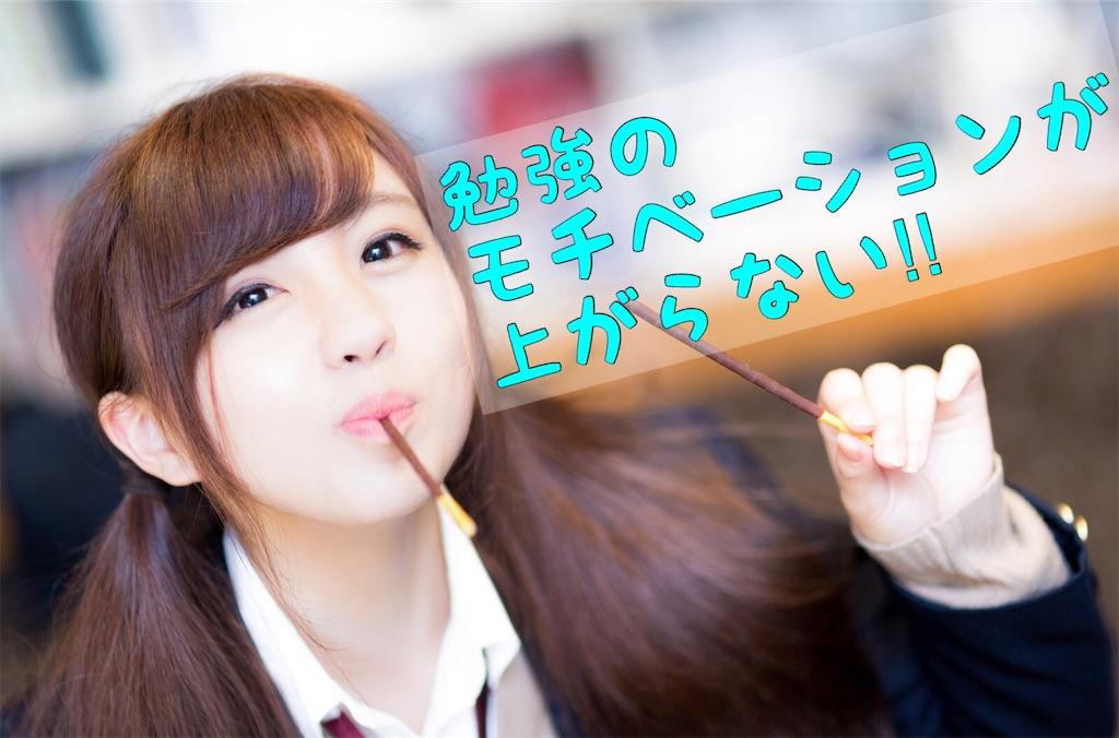 f:id:yuichi0519:20191109222238j:image