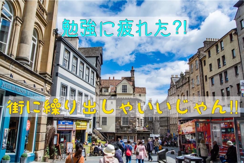 f:id:yuichi0519:20191109223312j:image