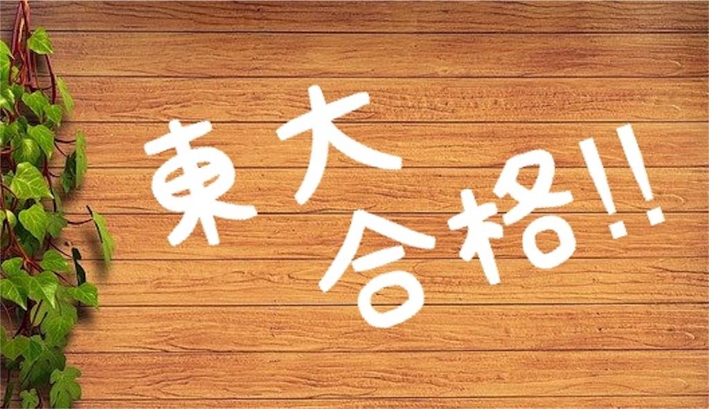 f:id:yuichi0519:20191110142215j:image
