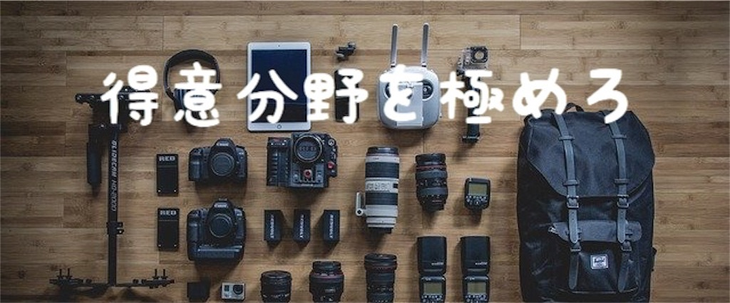 f:id:yuichi0519:20191110142904j:image