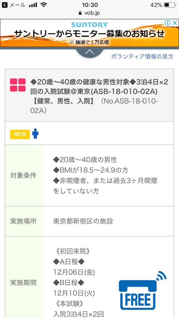 f:id:yuichi0519:20191121103049p:image