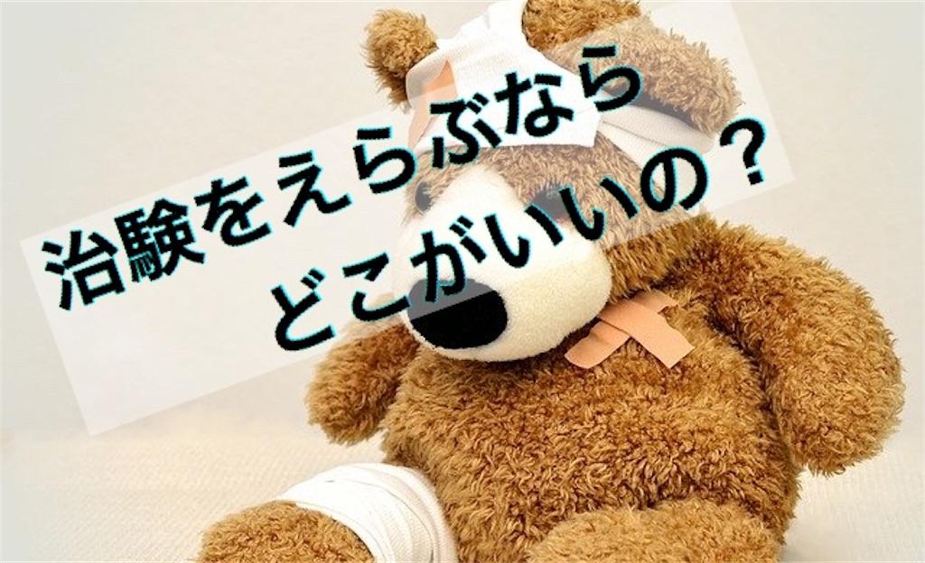 f:id:yuichi0519:20191121115547j:image