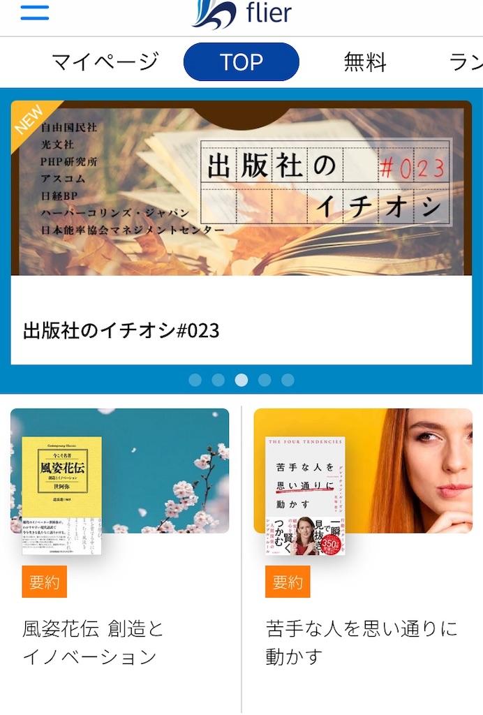 f:id:yuichi0519:20191128165648j:image