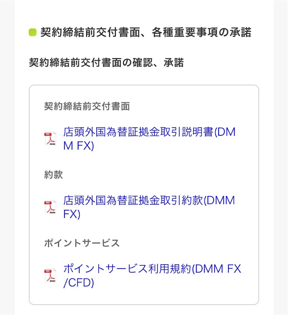 f:id:yuichi0519:20200315170201j:image