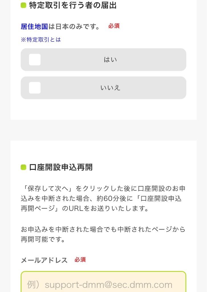 f:id:yuichi0519:20200315173829j:image