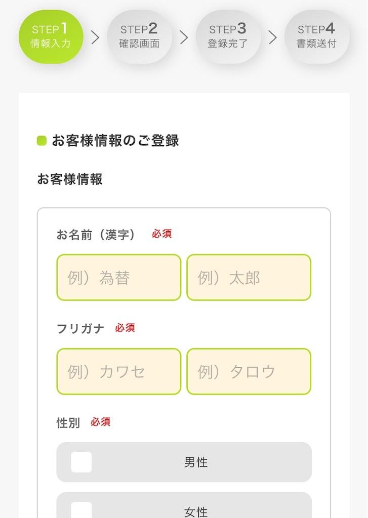 f:id:yuichi0519:20200315173846j:image