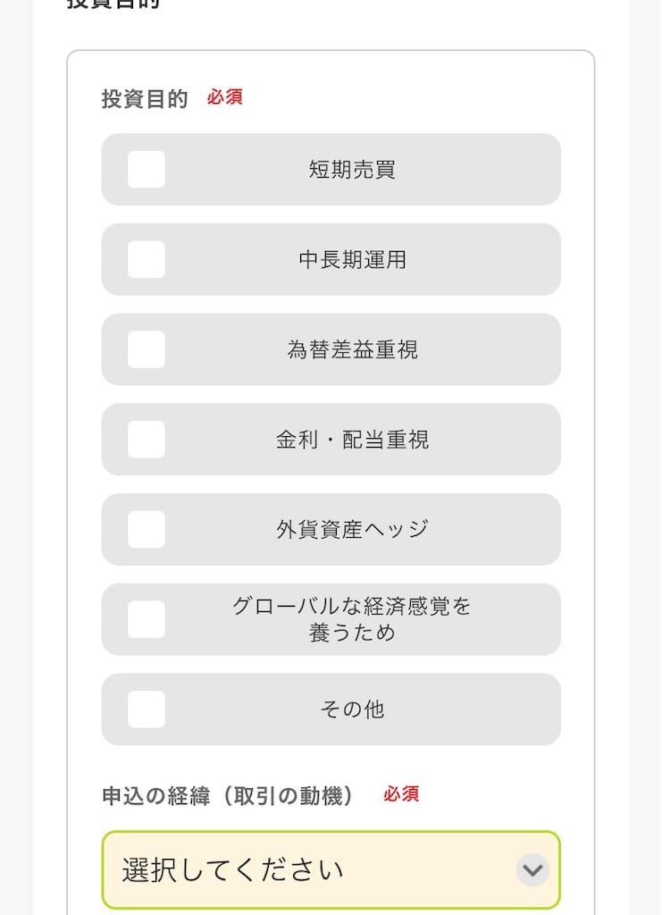 f:id:yuichi0519:20200315173856j:image