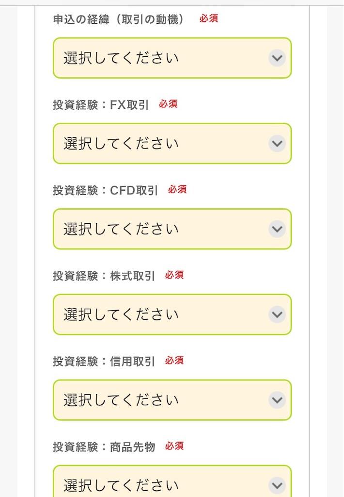 f:id:yuichi0519:20200315173900j:image