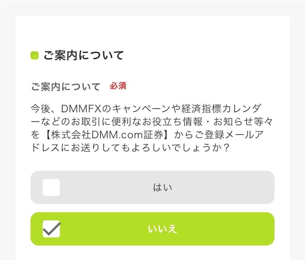 f:id:yuichi0519:20200315173954j:image
