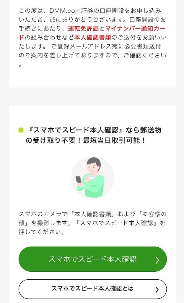 f:id:yuichi0519:20200315174001j:image