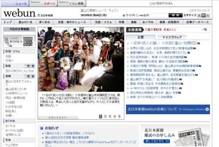 f:id:yuichi0613:20100123214613j:image