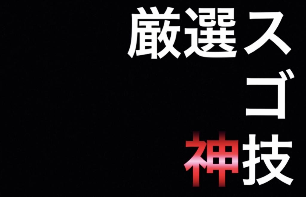 f:id:yuichi26:20170624204204j:plain