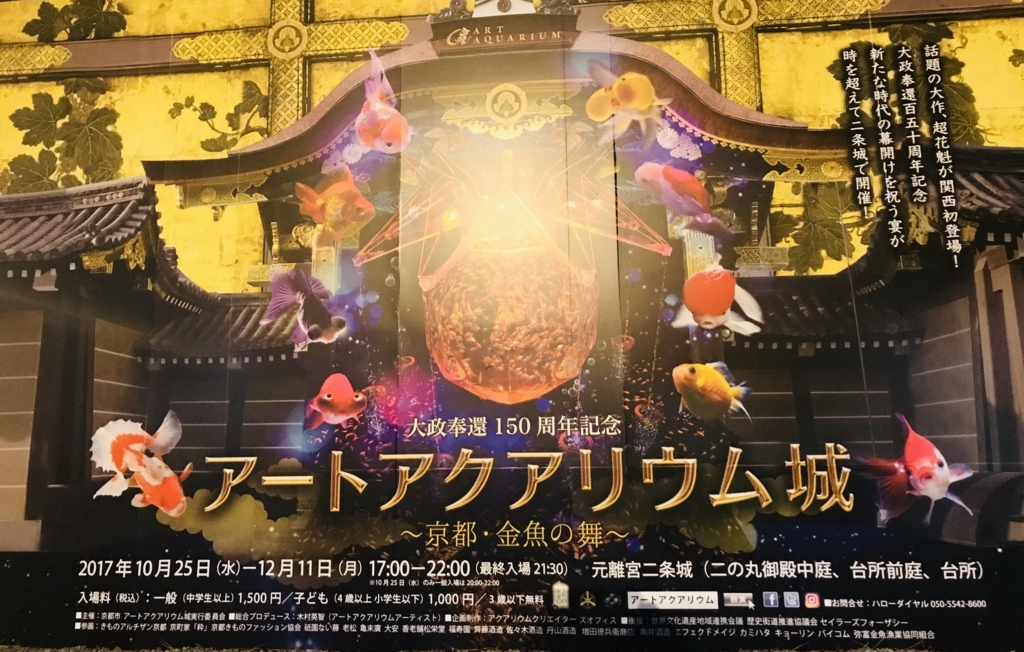 f:id:yuichi26:20171121204700j:plain