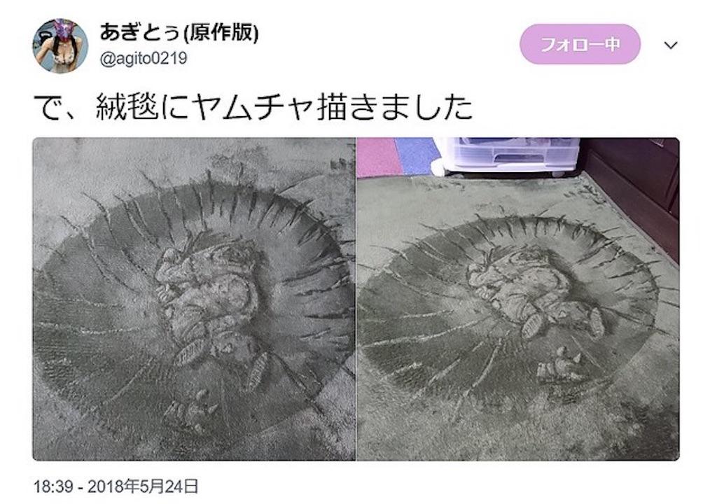 f:id:yuichi26:20180526121527j:image