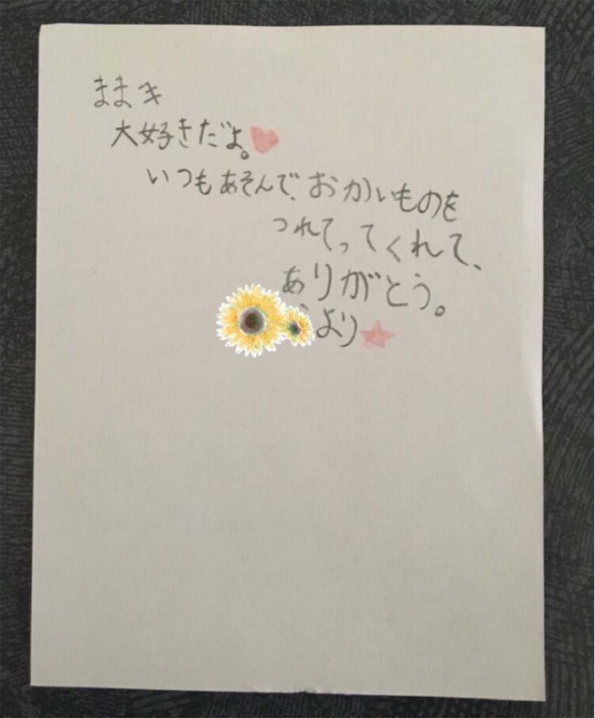 f:id:yuichi26:20190414094751j:image