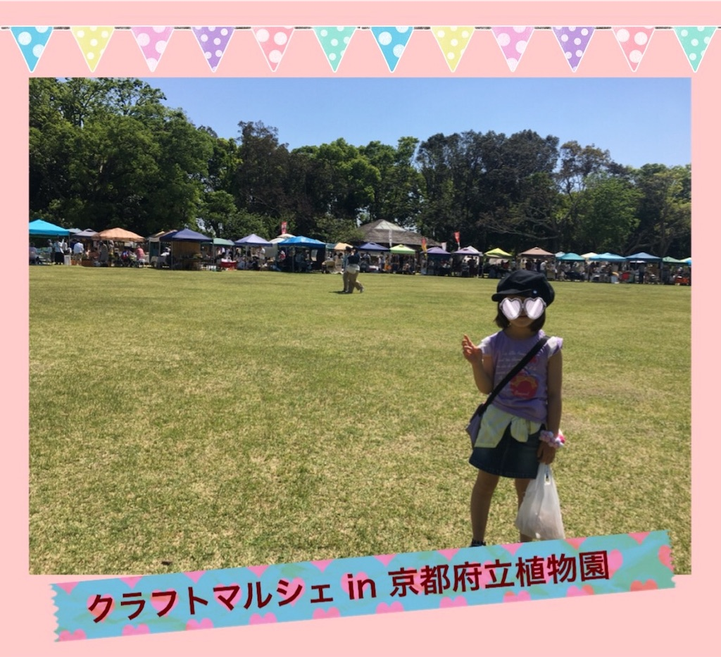 f:id:yuichi26:20190510225329j:image