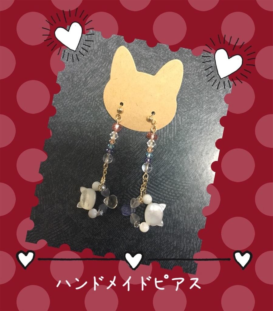 f:id:yuichi26:20190510232209j:image
