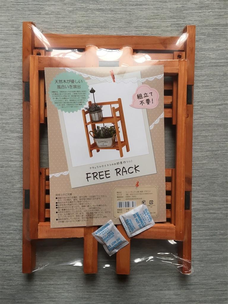 f:id:yuichi26:20190519160145j:image