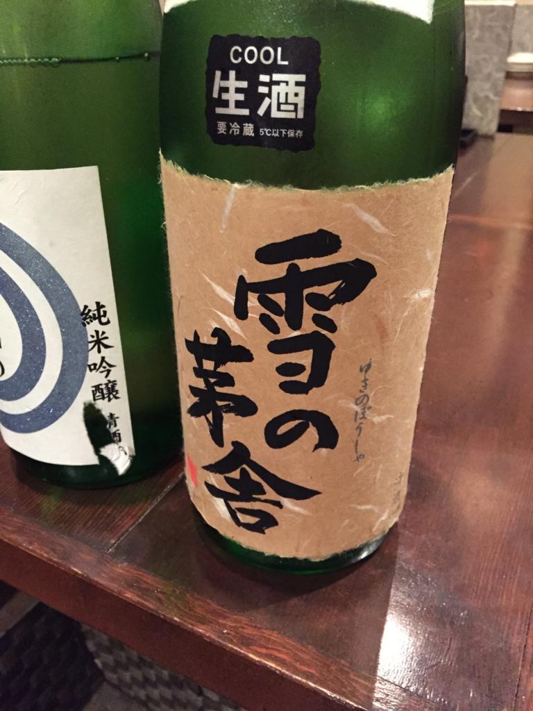 f:id:yuichi31:20150914224813j:plain