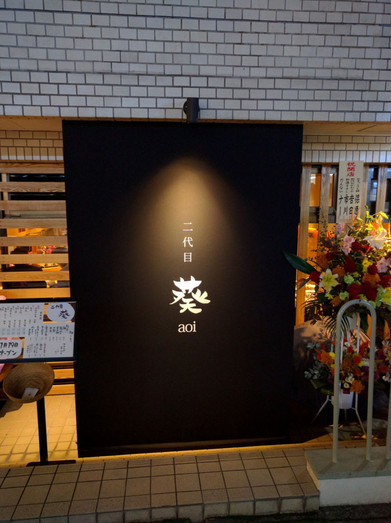 f:id:yuichi31:20151213161831j:plain