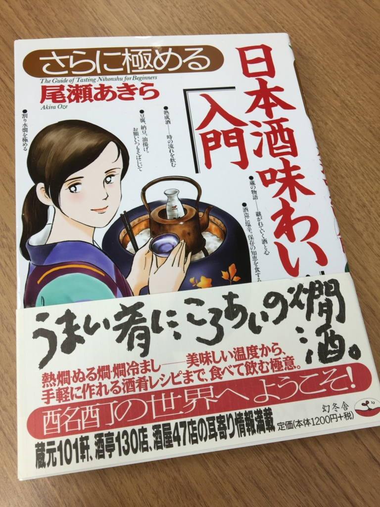 f:id:yuichi31:20151226155019j:plain