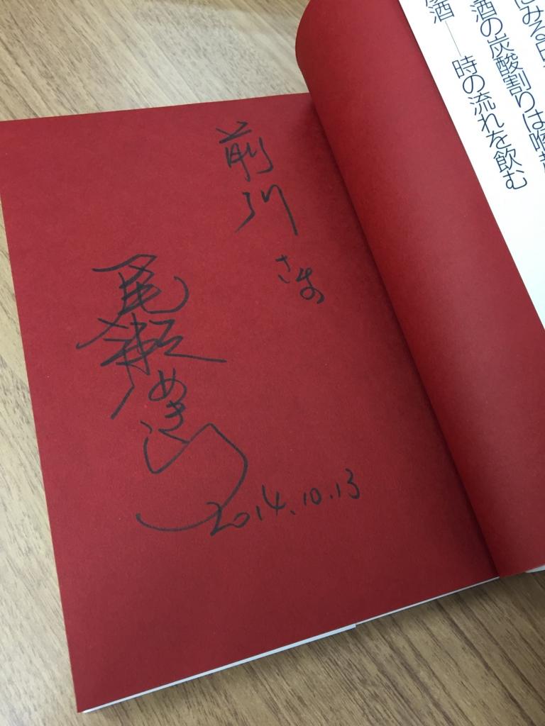 f:id:yuichi31:20151226155028j:plain