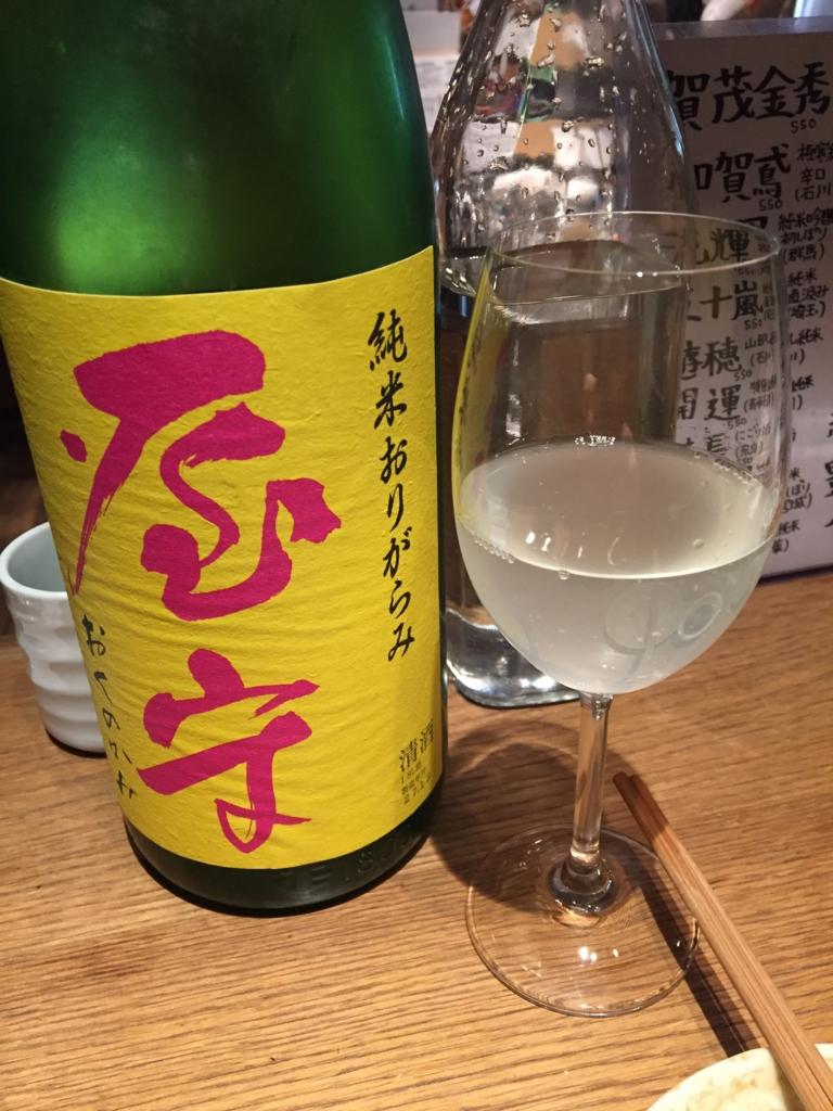 f:id:yuichi31:20160115210240j:plain
