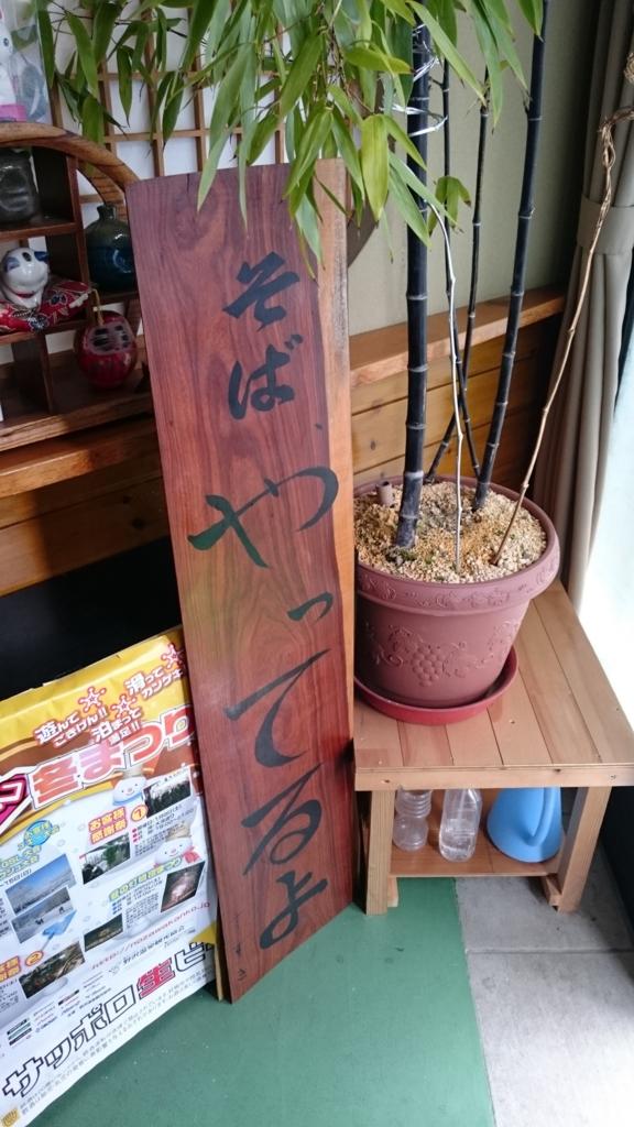 f:id:yuichi31:20160207131906j:plain