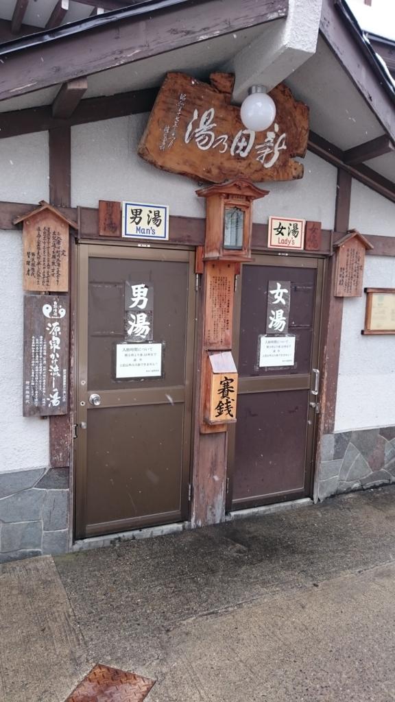 f:id:yuichi31:20160207132021j:plain