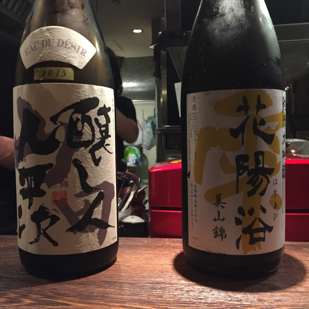 f:id:yuichi31:20160308222803j:plain
